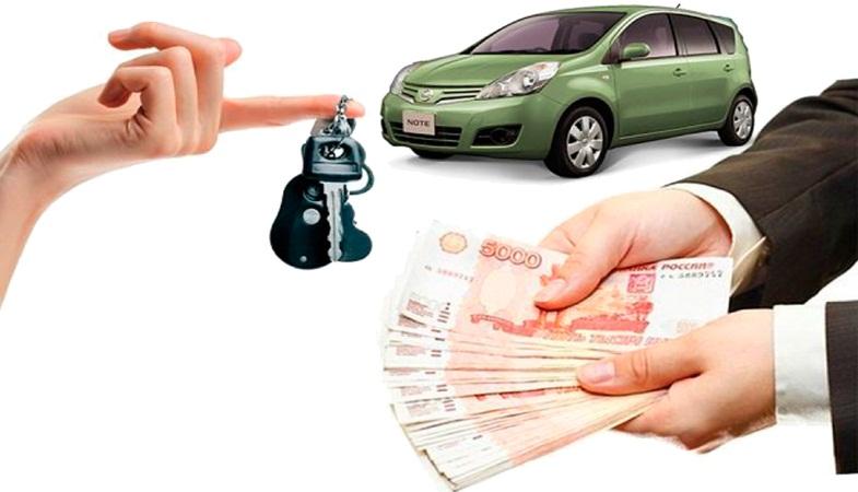 деньги в долг под залог машины