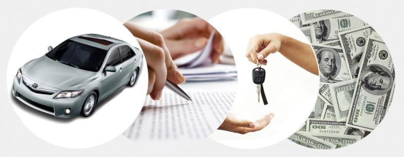 продать кредитный автомобиль птс в банке